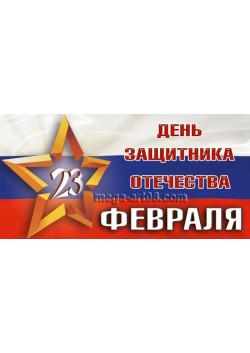 Заказать открытку ОТ-24