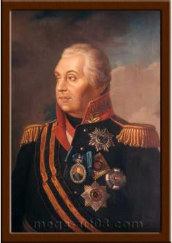 Портрет Кутузов М.И. ПТ-46-1