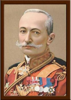 Заказать портрет Брусилов А.А. ПТ-91-1