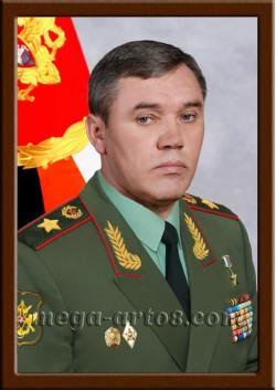 Портрет Герасимов В.В. ПТ-218