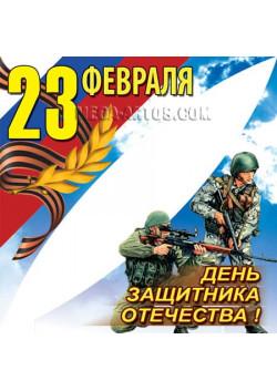 Угловая наклейка ВК-1
