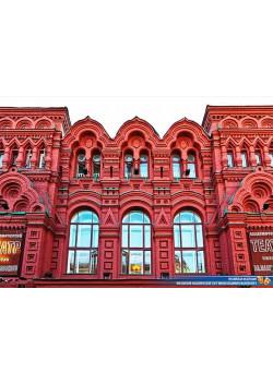 Постер из Серии Театры России ПЛ-11