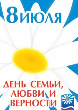 Плакат ПЛ-9