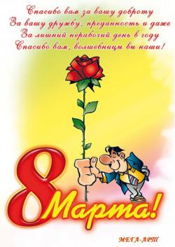 Постер к 8 марата ПЛ-22