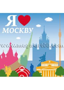 Магнит на День города Москвы НК-222