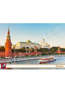 Вид на Кремль КР-2
