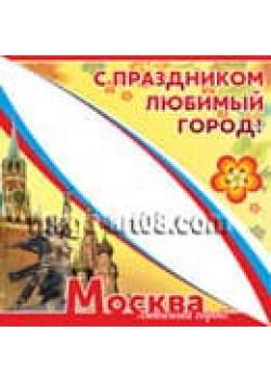 Угловая наклейка на День города Москвы ВК-2