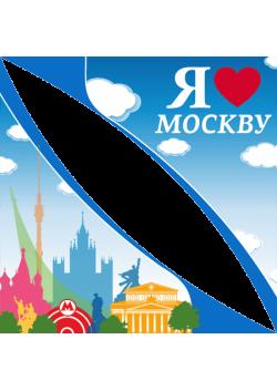Угловая наклейка на День города Москвы ВК-5