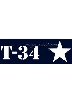 Наклейка Т-34 НК-11