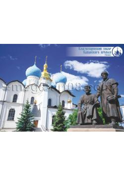 Постер Благовещенский собор Казанского кремля ПЛ-15