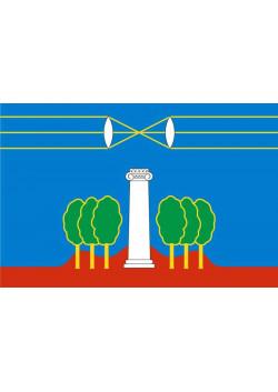 Флаг Красногорск