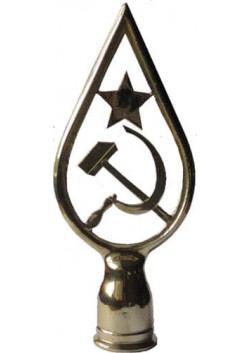 Навершие с гербом СССР металлическое