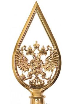 Навершие с гербом России под золото глянцевое или матовое