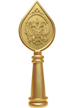 Навершие с гербом России пластиковое под золото