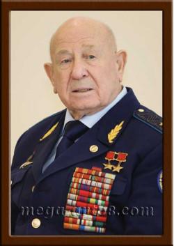 Портрет Леонов А.А. ПЛ-197-1