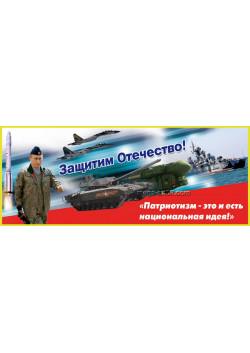 Стенд Исторический СТ-7