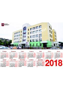 Календарь на Новый год КД-12