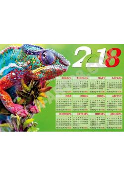 Календарь на Новый год КД-11