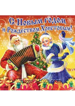 Наклейка на Новый год НК-5