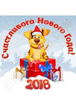 Наклейка к Новому году НК-14