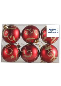 Елочный набор шаров d-6 красные с узором