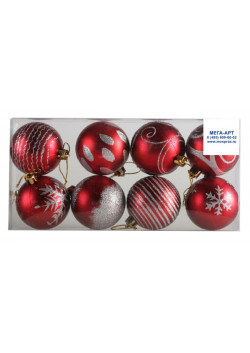 Елочный набор шаров №5 d-6 красные с узором