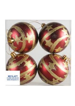 Елочный набор шаров d-8 бордовый