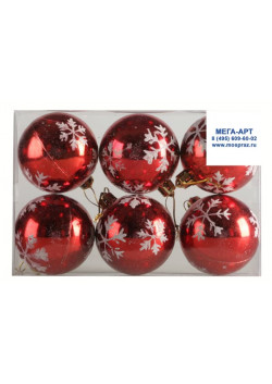 Елочный набор шаров №4 d-6 красные с узором