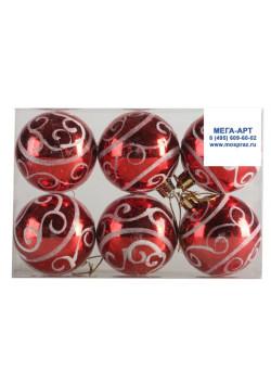 Елочный набор шаров №3 d-6 красные с узором