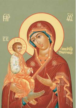 Постер Святая икона Богородица ПТ-311