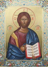 Постер Святая икона Иисус ПТ-316