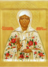 Постер Святая икона Матрона Московская ПТ-320