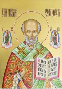 Постер Святая икона Николай Чудотворец ПТ-323