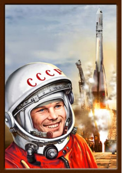 Портрет Гагарин Ю.А. ПТ-12-1