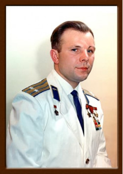 Портрет Гагарина ПТ-12-4