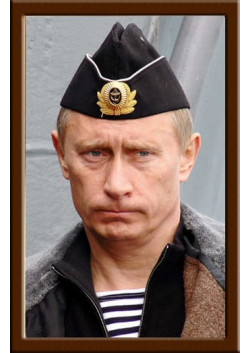 Портрет Путина В.В. ПТ-1-7