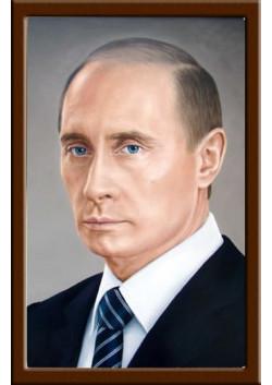 Портрет Путина ПТ-1-3