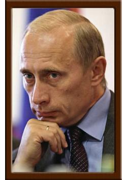 Портрет Путина ПТ-1-4