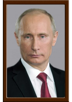 Портрет Путина ПТ-1-2