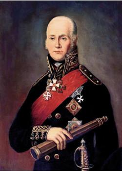 Портрет Ушакова Ф.Ф. ПТ-45-1