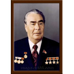 Портреты правителей СССР