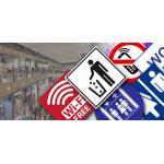 Знаки для мест общественного пользования