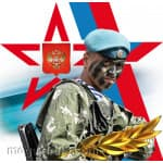 Магниты на автомобиль на 9 мая, День Победы в Великой Отечественной войне