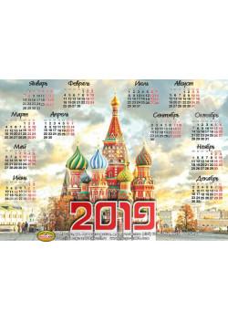 Календарь на Новый год КД-9