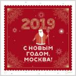 Концепция оформления Нового Года 2019