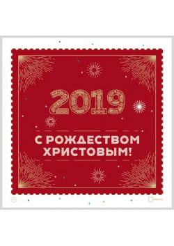 Наклейка в концепции оформления НГ 2019 НК-19-2