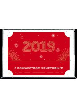 Пресс-волл в концепции оформления НГ 2019 ПВ-19-2
