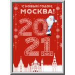 Лайтбоксы в концепции оформления Москвы к Новому году 2021