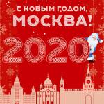 Концепция оформления Нового 2020 года