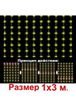 LED-световой занавес «Водопад», жёлтый (2 шнура питания), 1х3м, прозрачный провод